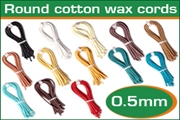 0.5mm (half mm) round cotton wax cords