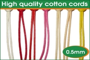 high quality 0.5mm round cotton wax cords