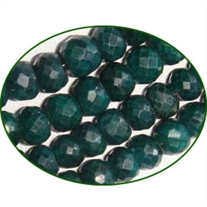 Fine Quality Emerald Faceted Roundel, size: 5mm to 6mm