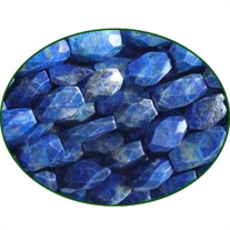 Fine Quality Lapis Lazuli Faceted Oval, size: 5x7mm to 7x11mm