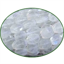 Fine Quality Rainbow Moonstone Faceted Oval, size: 6x8mm to 7x9mm
