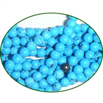 Fine Quality Tourquoise Dyed Plain Round, size: 4mm
