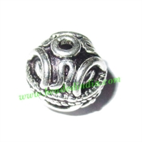 Silver Plated Fancy Beads, size: 9x9mm, weight: 1.21 grams.